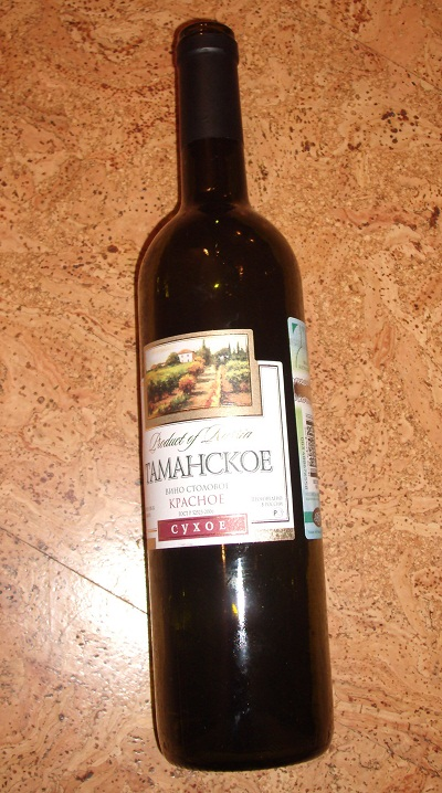 Где Можно Купить Хорошее Красное Вино Форум